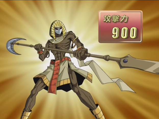 File:PharaohsServant-JP-Anime-GX-NC.png