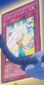PowerBreak-JP-Anime-5D