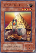 PyramidTurtle-PH-JP-C