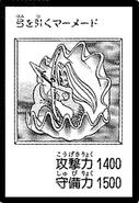 RedArcheryGirl-JP-Manga-DM