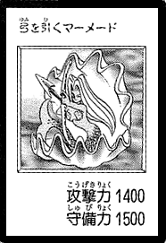 File:RedArcheryGirl-JP-Manga-DM.png