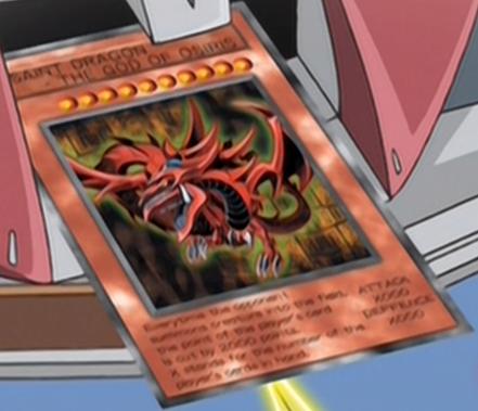 File:SAINTDRAGON-THEGODOFOSIRIS-AE-Anime-GX.png
