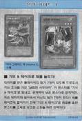 StrategyCard4-DP08-KR