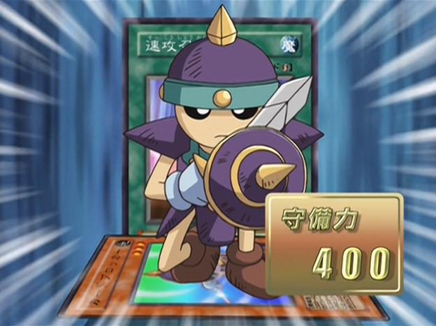 File:CardBlocker-JP-Anime-GX-NC.png