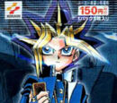 Legend of Blue Eyes White Dragon (Japan)