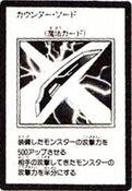 CounterSword-JP-Manga-5D