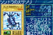 GiantScorpionoftheTundra-GB8-JP-VG