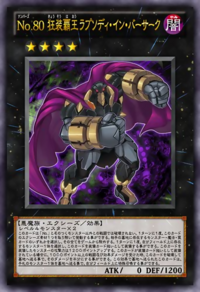 Number80RhapsodyinBerserk-JP-Anime-ZX
