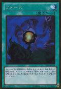 Riryoku-GDB1-JP-GUR