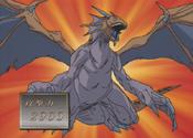 TyrantDragon-JP-Anime-DM-NC