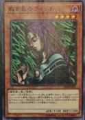 WitchoftheBlackForest-RB04-JP-OP