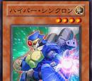 Episode Card Galleries:Yu-Gi-Oh! 5D's - Episode 026 (JP)