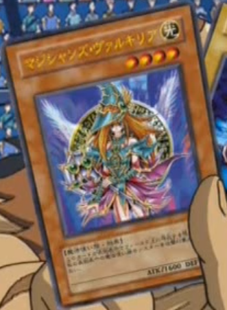 File:MagiciansValkyria-JP-Anime-GX.png