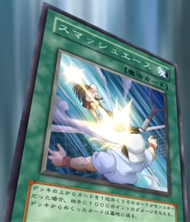 File:SmashAce-JP-Anime-GX.png