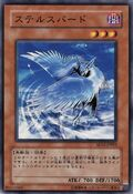 StealthBird-SD12-JP-C