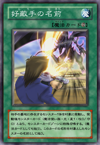 TheRivalsName-JP-Anime-GX
