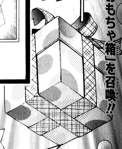File:BoxofFriends-JP-Manga-ZX-NC.png