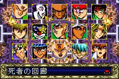 File:DDM CorridoroftheDead.jp.png