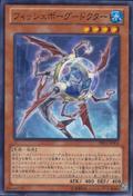 FishborgDoctor-PR04-JP-C