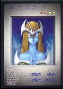 MysticalElf-G1-JP-HFR