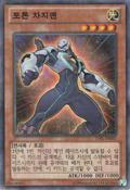 PhotonChargeman-LVAL-KR-C-UE