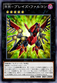 RaidraptorBlazeFalcon-JP-Anime-AV