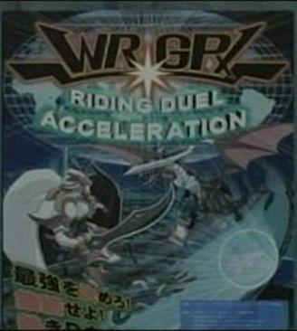 File:WRGP poster.jpg
