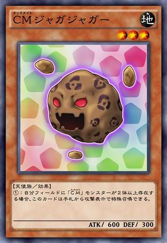 File:CookpalPumapotato-JP-Anime-AV.png