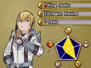 File:King Jyaku-WC11.png