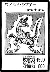File:Uraby-JP-Manga-DM.png