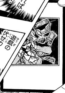File:D148Unnamed-JP-Manga-DM.png
