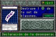 DeclarationofDespair-DDM-SP-VG