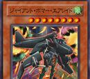 Episode Card Galleries:Yu-Gi-Oh! 5D's - Episode 020 (JP)