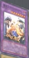 File:KingDragun-JP-Anime-GX.png
