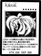 NineTailedFox-JP-Manga-GX