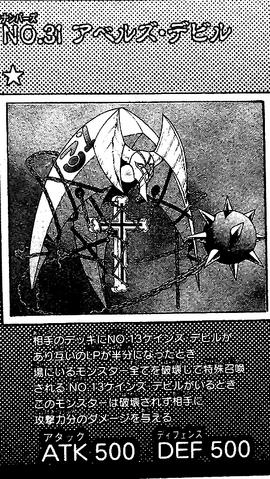 File:Number31EmbodimentofPunishment-JP-Manga-ZX.png