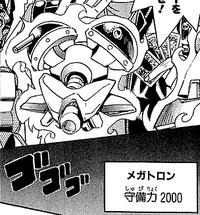 SpaceMegatron-JP-Manga-DM-NC