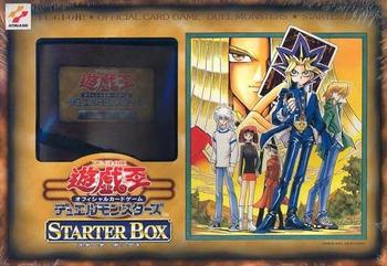 <i>Starter Box</i> pre-order