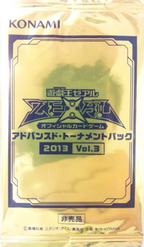 Advanced Tournament Pack 2013 Vol.3