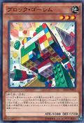 BlockGolem-AT14-JP-C