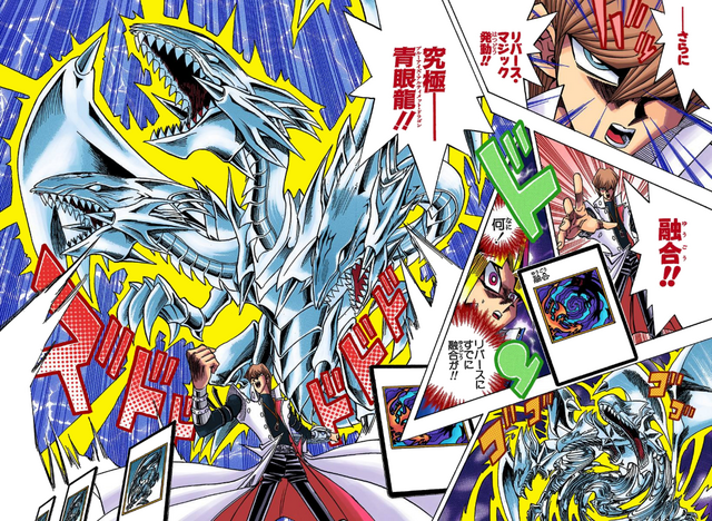 File:Blue-Eyes Ultimate Dragon Summoned - Duel Tower.png