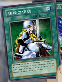 NoblemanofCrossout-JP-Anime-DM