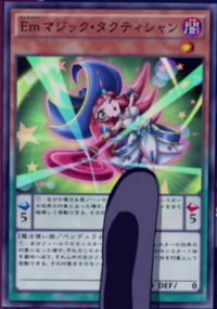 PerformageMagicTactician-JP-Anime-AV