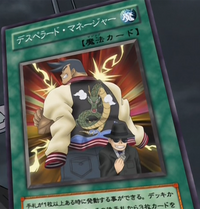 DesperadoManager-JP-Anime-GX