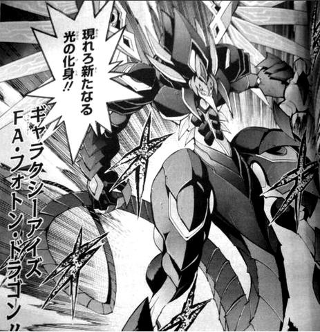 File:GalaxyEyesFullArmorPhotonDragon-JP-Manga-ZX-NC.png
