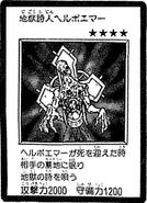 Helpoemer-JP-Manga-DM