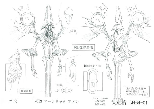 File:NewOrder13EthericAmon-JP-Anime-ZX-ConceptArt.jpg
