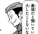 Ootomo (manga)
