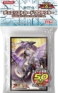 File:Sleeve-Monster-Number92HearteartHDragon-JP.png
