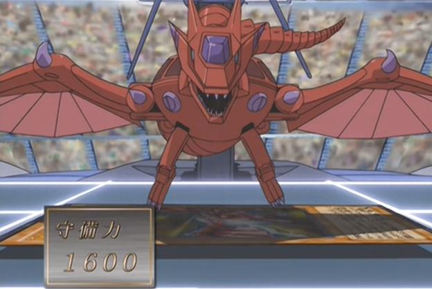File:YDragonHead-JP-Anime-DM-NC.png
